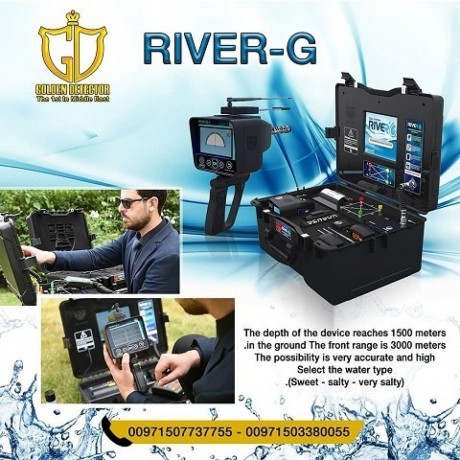 river-g-water-detector-from-golden-detector-company-big-1