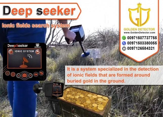 deep-seeker-professional-long-range-metal-detector-big-1