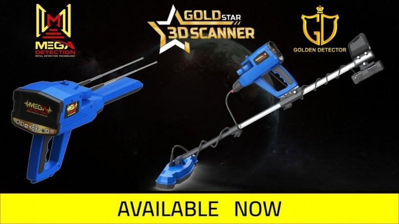 3d-metal-detector-gold-star-big-1