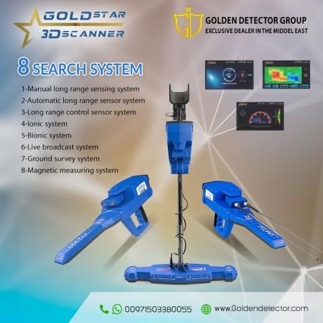 3d-metal-detector-gold-star-big-2