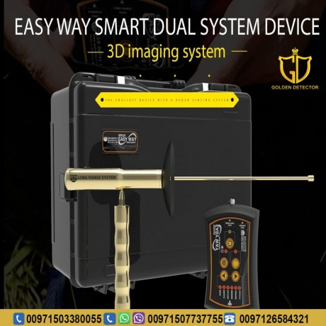 the-new-metal-detector-easy-way-smart-dual-system-device-big-2