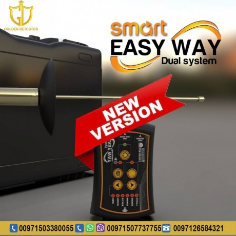 the-new-metal-detector-easy-way-smart-dual-system-device-big-0