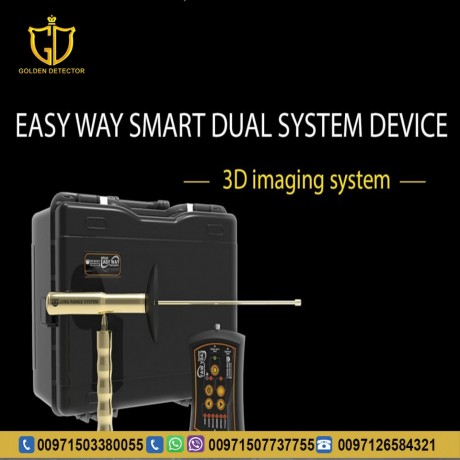 the-new-metal-detector-easy-way-smart-dual-system-device-big-1