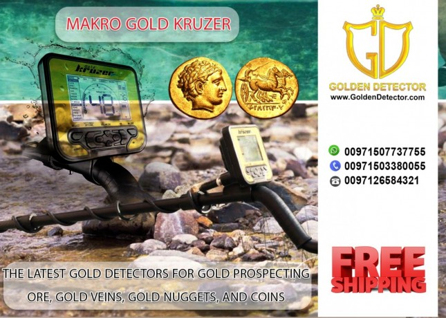 the-new-metal-detector-makro-gold-kruser-big-0