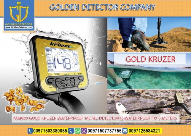 the-new-metal-detector-makro-gold-kruser-big-1
