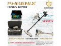 phoenix-metal-detector-3d-imaging-german-technology-2021-small-2