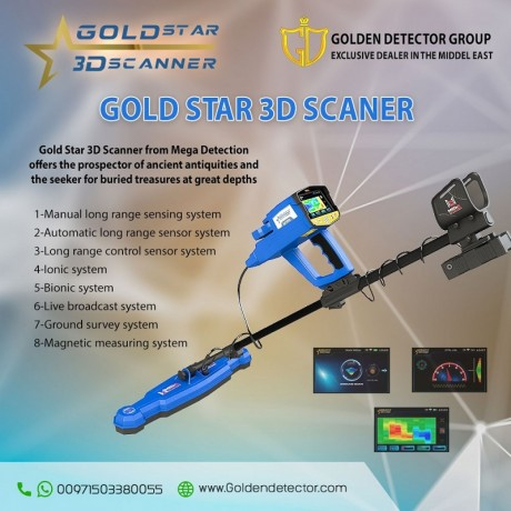 gold-star-3d-scanner-8-search-systems-for-treasure-hunters-big-2