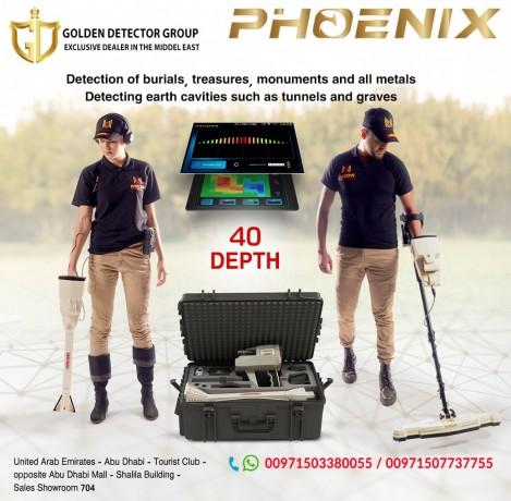 phoenix-metal-detector-3d-imaging-german-technology-2021-big-0