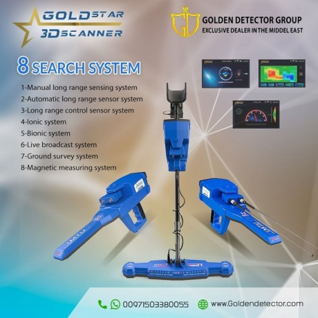 gold-star-3d-scanner-is-a-multi-system-and-multi-purpose-metal-detector-big-1