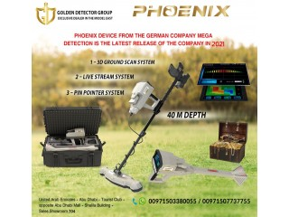 Phoenix Metal Detector 3D Imaging German Technology 2021