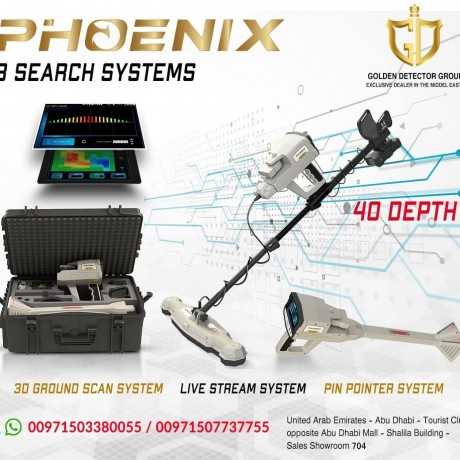 phoenix-3d-imagining-detector-3-search-systems-for-treasure-hunters-big-2