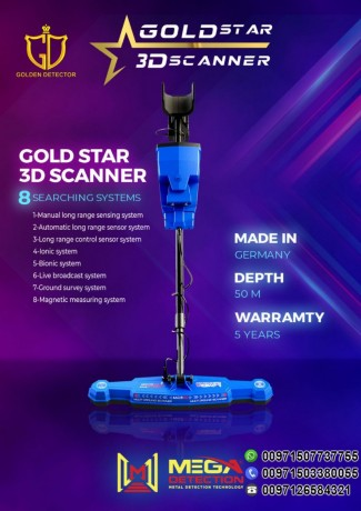 gold-star-3d-scanner-is-a-multi-system-and-multi-purpose-metal-detector-big-0