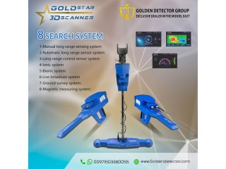 Gold Star 3D Scanner is a multi-system and multi-purpose metal detector
