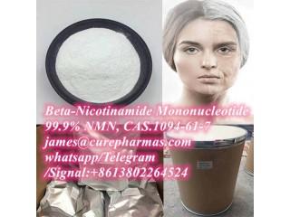 Β-Nicotinamide Mononucleotide NMN 1094-61-7 NR NR-CL NAD+ NADP NADH