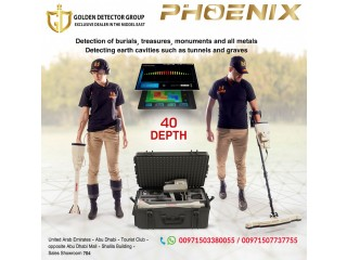 Phoenix 3D Ground Scanner & Metal Detector with New Scan Technology